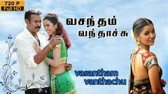 Vasantham Vanthachu tamil movie | Tamil full movie | Venkat Prabhu | Nanditha