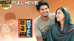 Dulquer Salmaan 2017 Latest Telugu Movie Nitya Menon Latest Telugu Movie 2017