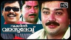 Comedy N Dramatic Malayalam Full Movie Vakkeel Vasudev