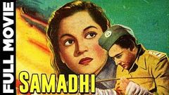 Samadhi (1950) Full Movie | समाधि | Ashok Kumar, Nalini Jaywant, Shyam