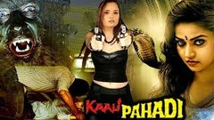Kaali Pahadi | Full Hindi Horror Movie | Poonam Das Gupta, Amit Panchori | Full HD Movie