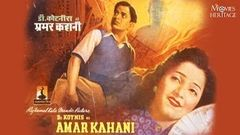 Dr Kotnis Ki Amar Kahani (1946) Full Movie | V Shantaram | Old Bollywood Hindi Movie