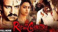 Rakht Charitra 1 Hindi Full Length Movie | Vivek Oberoi, Shatrughan Sinha | Eagle Hindi Movies