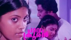 Malayalam Full Movie - Paavam krooran - Full Length Hot Movie