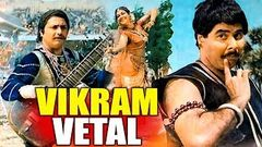 Vikram Vetal (1986) Full Hindi Movie | Vikram Gokhale, Anjana Mumtaz, Satish Shah
