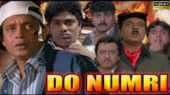 """Heera Lal Panna Lal"" Full Movie I Mithun I Johney Lever"