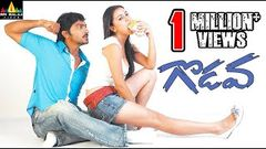 Godava Telugu Full Movie Vaibhav Shraddha Arya