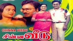 Chinna Veedu Tamil Full Movie