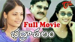 Bhadrachalam - Full Length - Telugu Movie