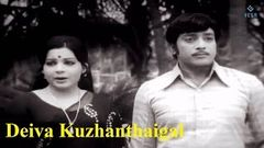 Kuzhanthaikkaga |Thriller Action |Padmini Baby RaniSuper Hit | Old Tamil Full HD Movie