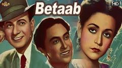 बेताब - Betaab - Ashok Kumar, Geeta Bali - HD - Romantic Movie - B&W