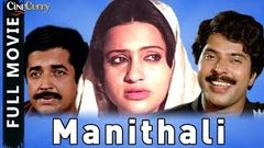 Manithali │Full Malayalam Movie│Prem Nazir Unnimary