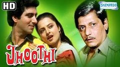 Jhoothi {HD} - Rekha - Raj Babbar - Amol Palekar - Supriya Pathak - Hindi Full Movie