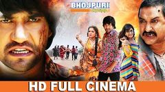 Nirahua Hindustani | Super Hit Full HD Bhojpuri Movie | Dinesh Lal Yadav Nirahua, Aamrapali Dubey