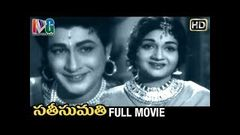 Sati Sumati Telugu Full Movie | Anjali Devi | Kantha Rao | SV Ranga Rao | Indian Video Guru