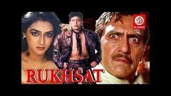 RUKHSAT Hindi Hit Full Action Movie Mithun Chakraborty Anuradha Patel Amrish Puri