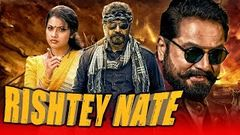 Rishtey Nate Hindi Dubbed Full Movie | Sarath Kumar, Meena