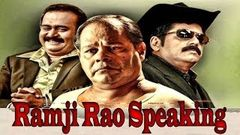 Ramji Rao Speaking Full Movie | Malayalam Full Movie | Innocent | Mukesh | Rekha | 1989 |