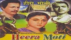 "Heera moti:""Hindi Full Length Movie"" 1959"