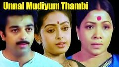 Unnal Mudiyum Thambi | Full Tamil Movie | Kamal Haasan | K Balachander
