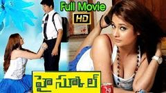 Lady Teacher Hot Telugu Full Length Movie