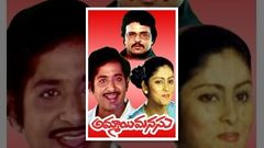 Ammayi Manasu 1981 Telugu Full Movie | Chandra Mohan, Jayasudha, Sarath Babu