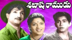 Sabash Ramudu | Full Telugu Movie | N.T.R, Devika