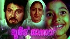 Malayalam Full Movie | Lourde Mathavu | Malayalam Classic Movies Full [HD]