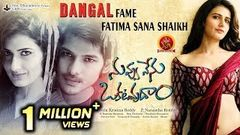 Fatima Sana Shaik - Nuvvu Nenu Okatavudaam Telugu Full Movie | Ranjith Swamy
