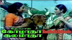 Komatha Engal Kulamatha 1973 : Full Tamil Movie