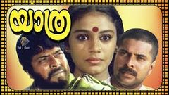 Yathra Malayalam full movie | Malayalam Super Hit Romantic Classic Full Movie