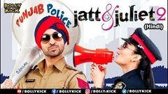 Jatt, Juliet 2 Full Movie | Hindi Dubbed Movies 2019 Full Movie | Diljit Dosanjh | Hindi Movies