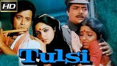 Sasural | Hindi Full Movie | Arun Govil Sadhana Singh Gulshan Grover