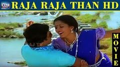 Raja Raja Than Movie HD | RamaRajan | Gowthami | Tamil Full Movie HD | Raj Movies