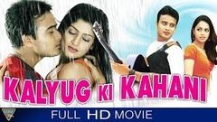 Kalyug Ki Kahani Hindi Dubbed Full Movie | Sunil, Richa Pallod | Bollywood Full Movies