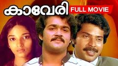 Malayalam Full Movie | Kaveri | Evergreen Movie | Ft, Mammootty, Mohanlal, Sithara