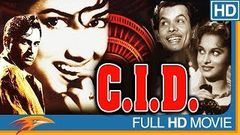 CID Full Movie | Dev Anand Old Hindi Movie | Waheeda Rehman | Old Classic Hindi Movie