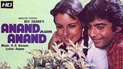Anand Aur Anand 1984 - Dramatic Movie | Dev Anand, Raj Babbar, Rakhee, Smita Patil