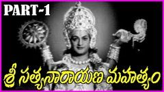 Sri Satyanarayana Mahatyam || Telugu Full Length Movie Part-1 - NTR, Kantha Rao, Relangi