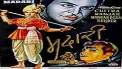 मदारी l Madari (1959) Hindi Full Movie | Ranjan | Jayshree Gadkar | Chitra | Hindi Classic Movies