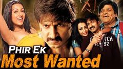 Ek Qayamat | Raraju Hindi Dubbed | Gopichand Ankitha | Movie Part- 11