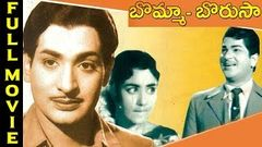 Bomma Borusa Telugu Full length Movie | Chandra Mohan, S. Varalakshmi, Chalam | Telugu Movies