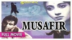 Musafir 1957 Full Movie | Dilip Kumar, Kishore Kumar | Hindi Classic Film | Movies Heritage