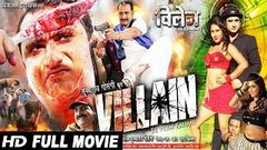 VILLIAN Ek Prem Kahani- Superhit Full Bhojpuri Movie- Avdhesh Mishra Priyanka Bhojpuri Full Film2017