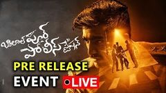 Bilalpur Police Station Movie Pre Release Event Live | Friday Poster Channel