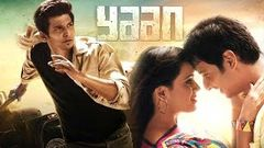 Yaan | Full Tamil Movie | 2014 | Jiiva , Thulasi, Nair Nassar | Full HD