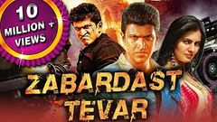 The Return of Tevar (Ajay) 2015 Full Hindi Dubbed Movie | Puneeth Rajkumar Anuradha Mehta