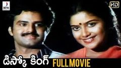 Disco King Telugu Full Movie HD | Balakrishna | Sudhakar | Tulasi | Superhit Telugu Full Movies
