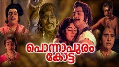 Bath Scene | Mohapakshi |Malayalam Movies | Latest Malayalam Movie | HD Movies | New Malayalam Movie