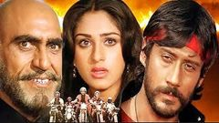 Janoo Full Movie | Jackie Shroff Action Movies | khushboo | Anupam Kher | Bollywood Action Movies